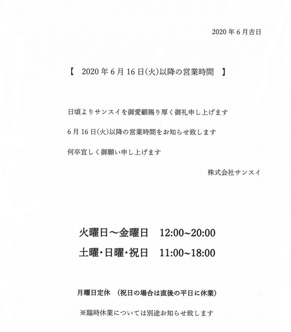 CCI_001995
