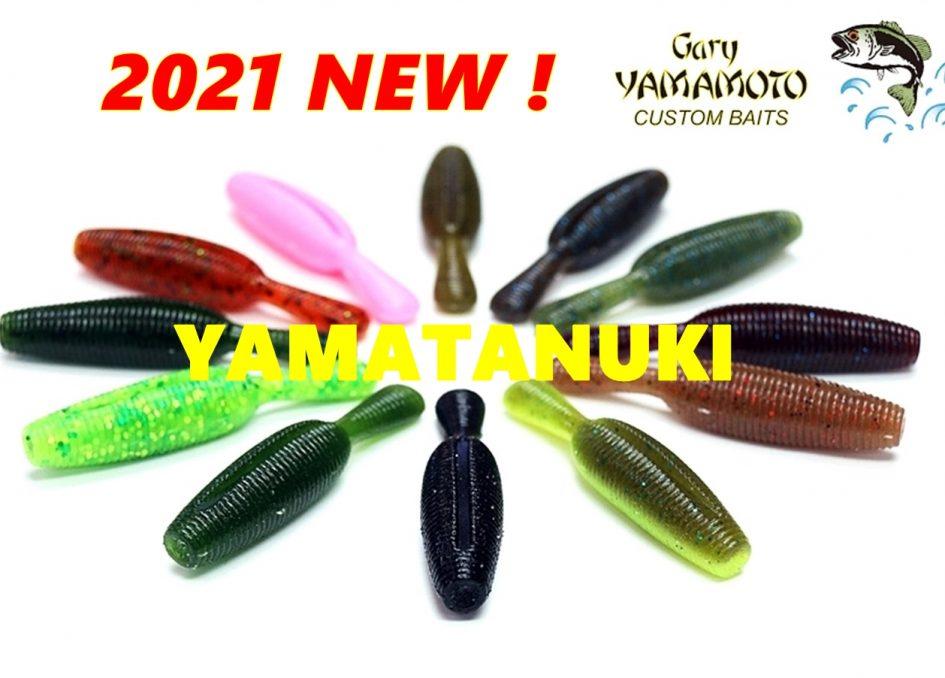 yamatanuki-crop-crop