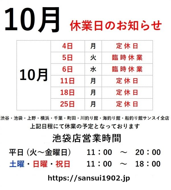 無題-crop